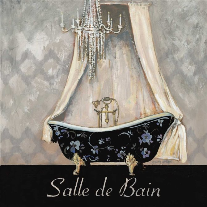 Ikat Bath I