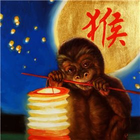 Monkeyshine