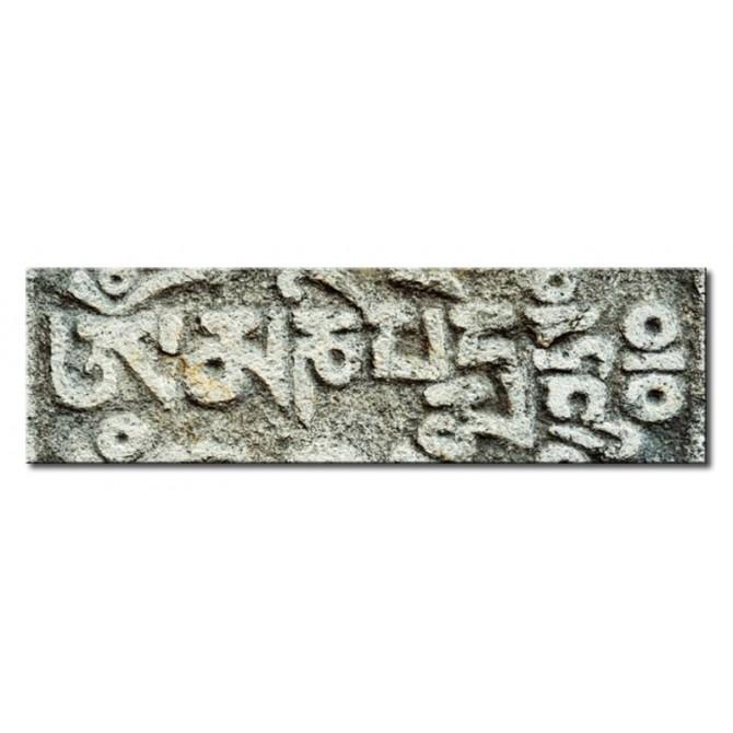 Cuadro Mantra 140x40
