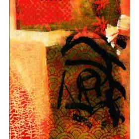 WVP207 / Cuadro Meditation Tapestry