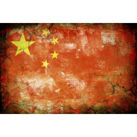 JHR-Cuadro bandera - China 1