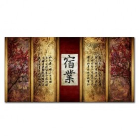 LH-2003 Cuadro Kanji del Karma 1 Ocre-Morado