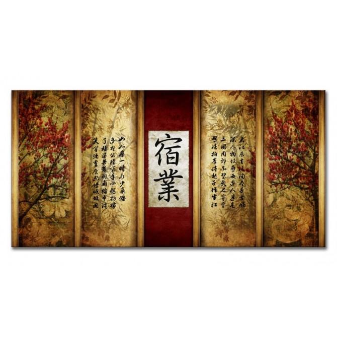 LH-2002 Cuadro Kanji del Karma 1 Ocre