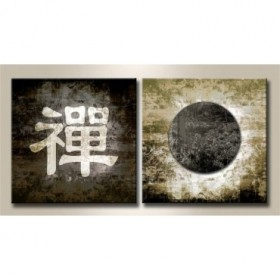 J2-M00-Cuadro Díptico Simbolo Zen 12
