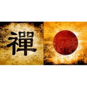Cuadro Símbolo Zen 13